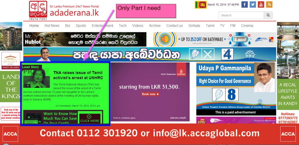 How not to design a News Website - Adaderana.lk (1/2)